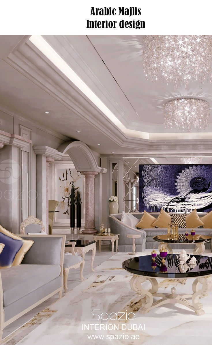 Majlis Interior Design In Dubai Hall Interior Design Luxury Mansions Interior Interior Design Dubai