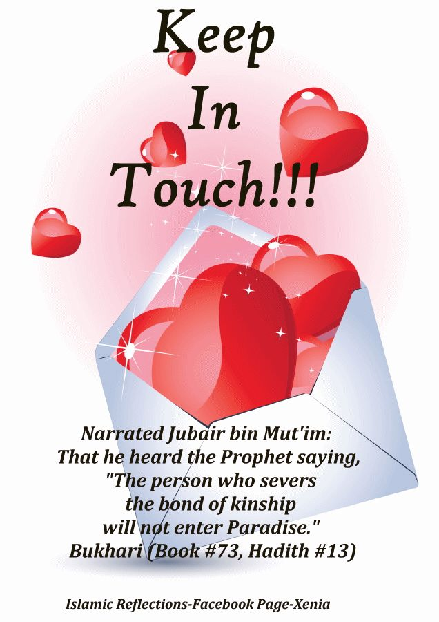 """Exchanging Gifts - Showering relatives with gifts is also an effective method of generating love between people. Rasulullah (s.a.w) said, """"Exchange gifts with one another, you will create love and goodwill amongst yourselves."""""""