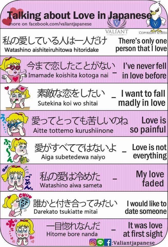Learn Japanese while you sleep // Learn Japanese ... - YouTube