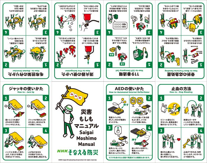寄藤文平 - Google 検索