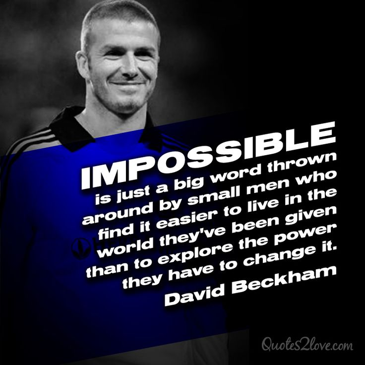 Best Football Quotes: 6 FAMOUS SOCCER QUOTESquotes2love