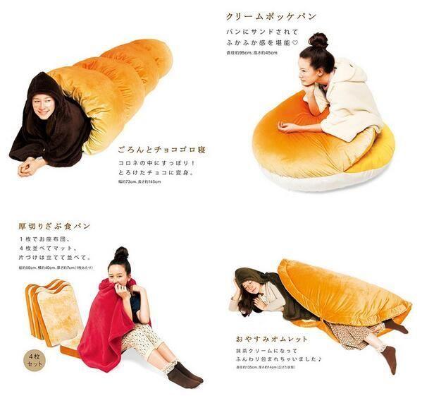 Bread Cushions