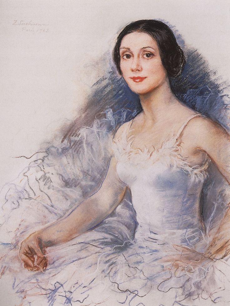 Зинаида Евгеньевна Серебрякова. Иветт Шовире