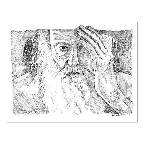Elderly Wisdom Portrait, Print by Yiddy Lebovits – Matana Boutique