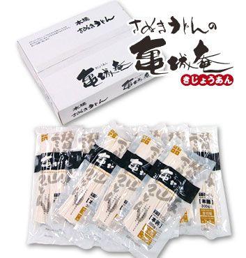 創業以来人気!半生讃岐うどん並切麺お徳用300g×10袋セット【楽天市場】