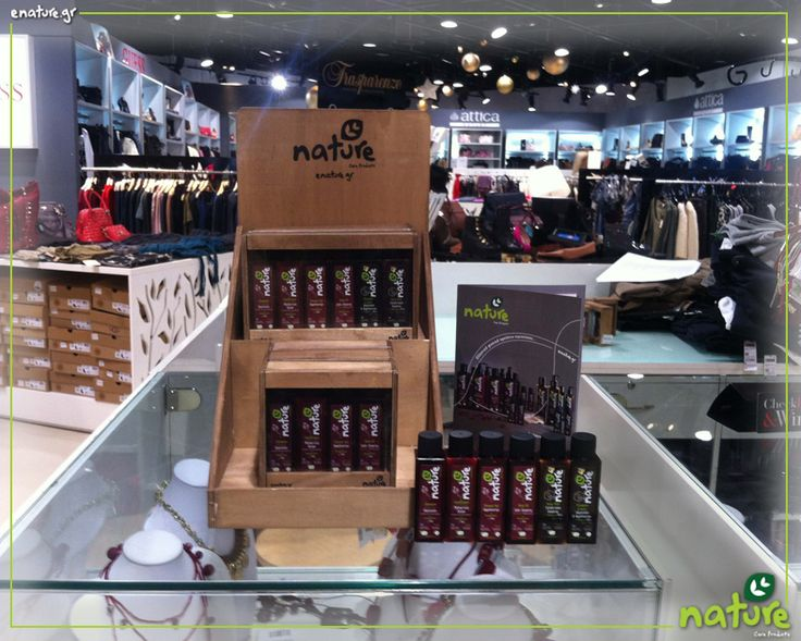 Nature Care Products with Pomegranate or Honey Organic extracts / 50 ml / gift package @ Factory Outlet Airport