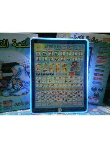 playpad muslim murah Led, Muslim, Mainan