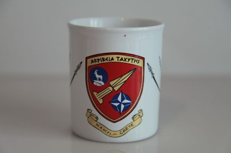 NAMFI NATO Base, Crete Greece Mug. Made in England