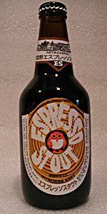 Hitachino Nest Espresso Stout