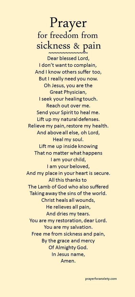 Go to the Lord if you need healing and health. Let him show you how to confront your suffering and be free.