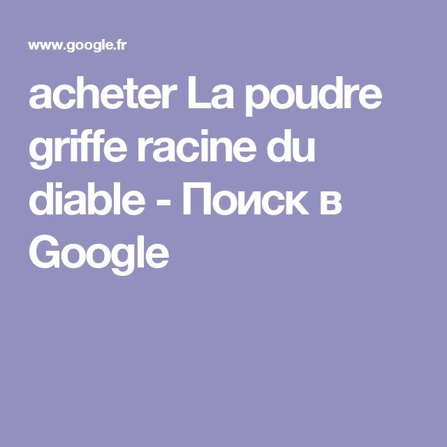 acheter La poudre griffe racine du diable - Поиск в Google