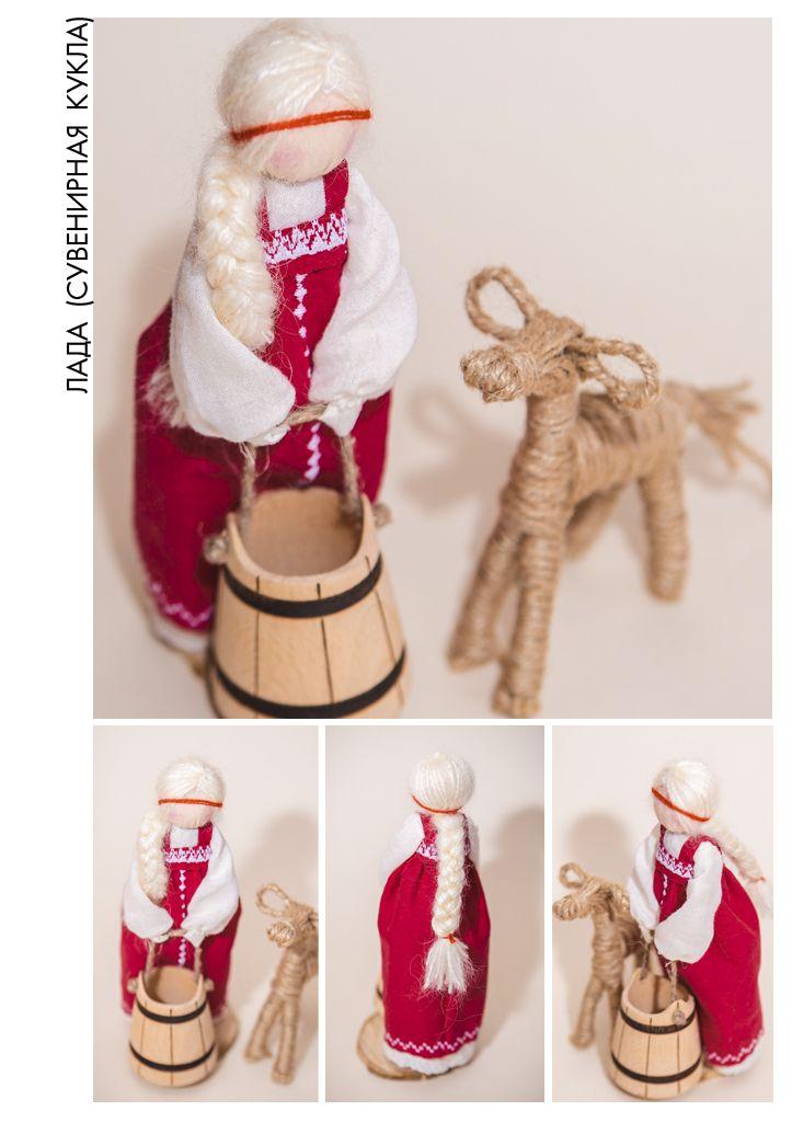 Лада (сувенирная кукла). Рост 18 см  Материалы: Натуральное дерево, лён, хлопок, мохер, мулине. Деревянное ведерко привезено с о.Хортица. handmade  motanka dolls