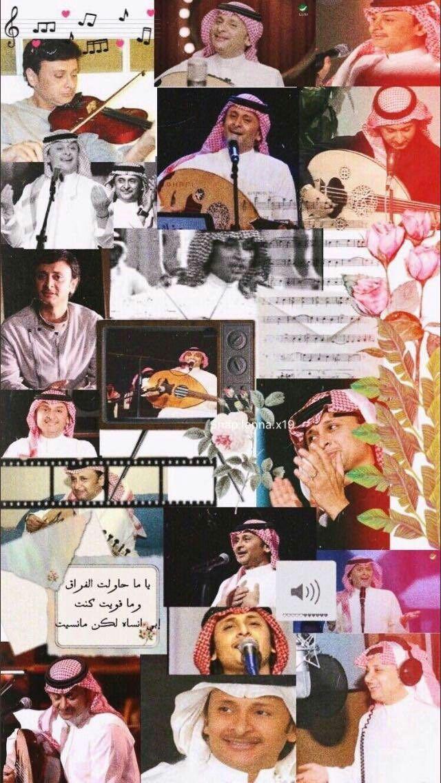 عبدالمجيد عبدالله H G Iphone Wallpaper Quotes Love Arabic Tattoo Quotes Beautiful Arabic Words