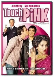 14 best colorful movie titles images on pinterest