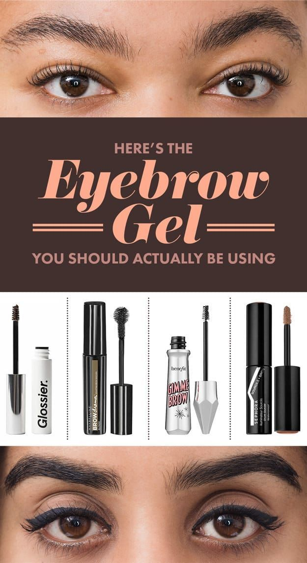 Best Brow Gel 2019 We Tested Different Eyebrow Gels And Found The Best One