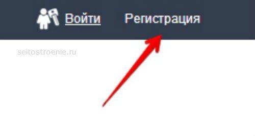 Сервис Мегаиндекс для продвижения сайта по ключевым словам.