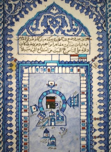 Walters Art Museum - Islamic art