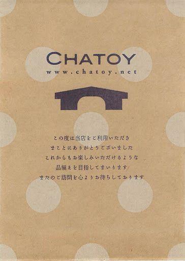【用紙】クラフト・【色】紫・白