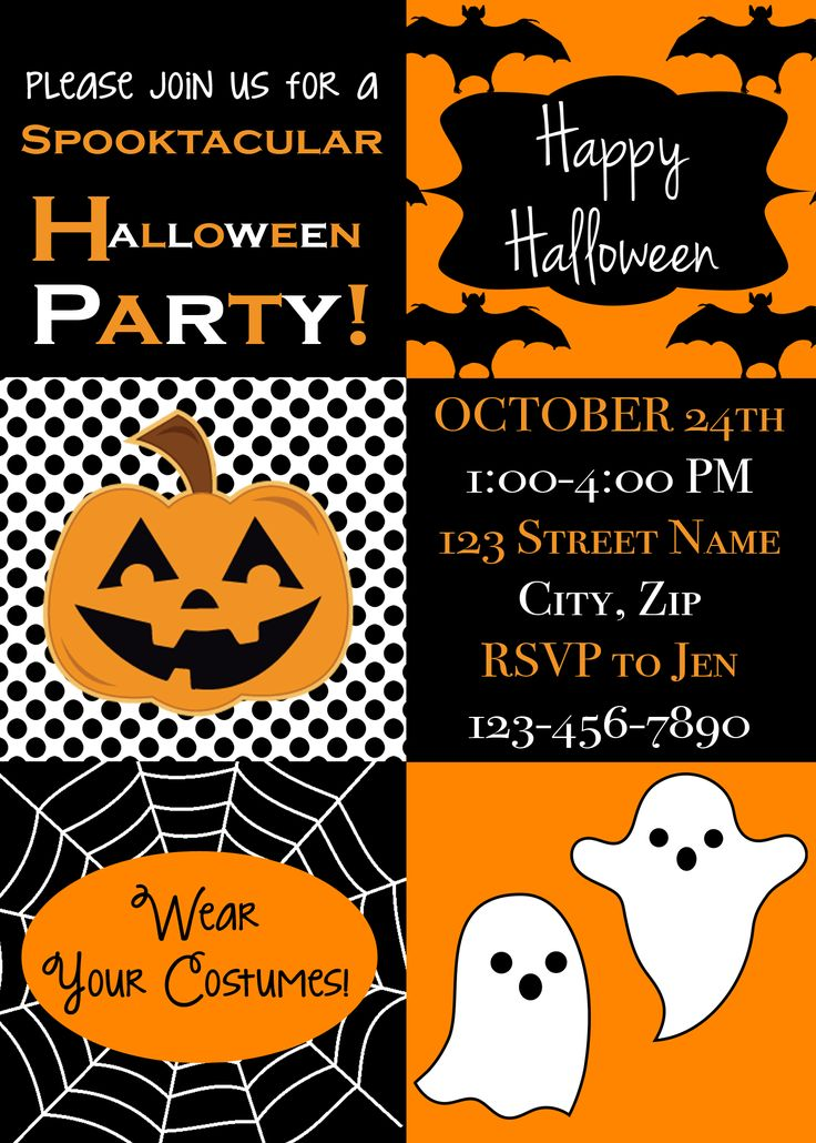 halloween invitation halloween party invitations costume party invitation printable halloween invitations kids - Kids Halloween Party Invite