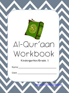 A Muslim Child is Born: [Cross-Post] FREEBIE: Qur'aan Workbook