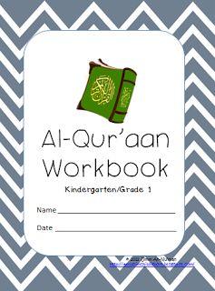 A Muslim Child is Born: [Cross-Post] FREEBIE: Qur'aan Workbook