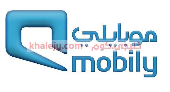 شركة موبايلي وظائف أعلنت شركة موبايلي في السعودية عن فتح باب التقديم علي برنامج تمهير 2020 التدريب علي رأس العمل Gaming Logos Allianz Logo Nintendo Wii Logo
