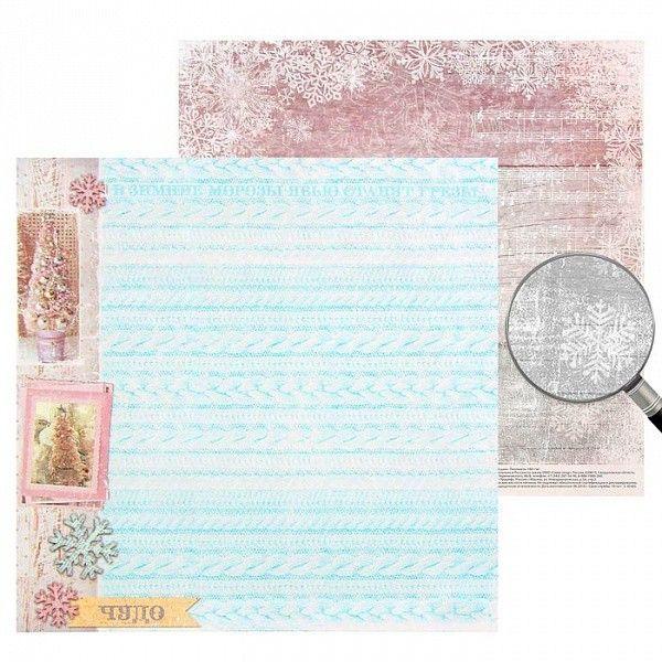 Фото СЛ.1445651 Бумага для скрапбукинга Зимний шик В зимние морозы 30.5 x 30.5 см, 180 г-м. 108,8 руб.jpg