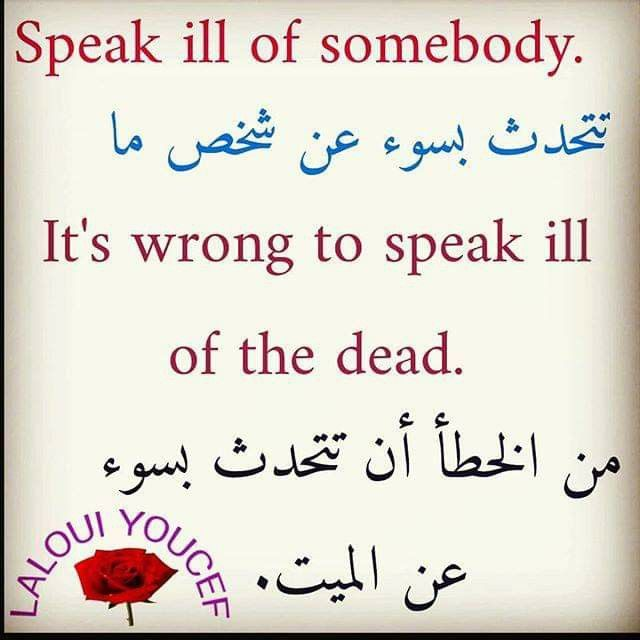 Pin By Asmaa Asna On عربي انقليش In 2020 English Words English Language Teaching English Language Learning Grammar