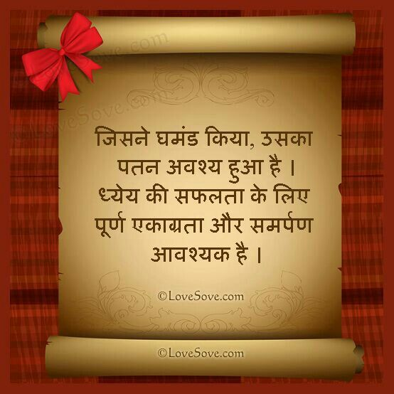 2775 Best Images About Gujju Hindi Rocking. On Pinterest