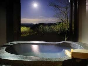 [Kanzan chogetsu] - 青根温泉・流辿別邸 観山聴月 - Aone Onsen Hot Springs, Miyagi, Japan