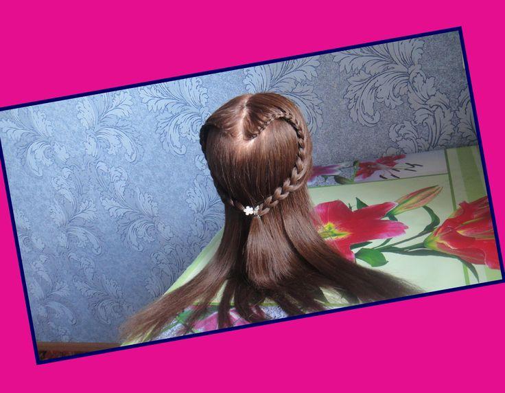 Смотрите видео тут https://youtu.be/ILYewn641AY Романтическая прическа Сердце Прическа для свидания - на длинные волосы / Romantic hairstyle heart