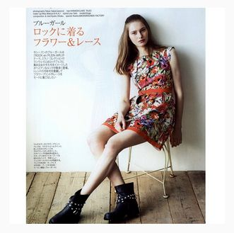 Best Editorials - Blugirl Spring Summer 2015 • Floral printed chiffon dress and crystal-studded ankle boots. • Spur, Japan - May 2015