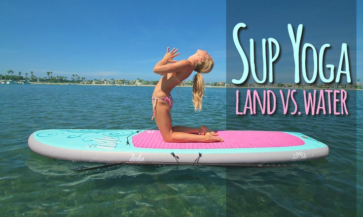 Found out the difference between the two practices! Standup Paddle Board Yoga. #SUP