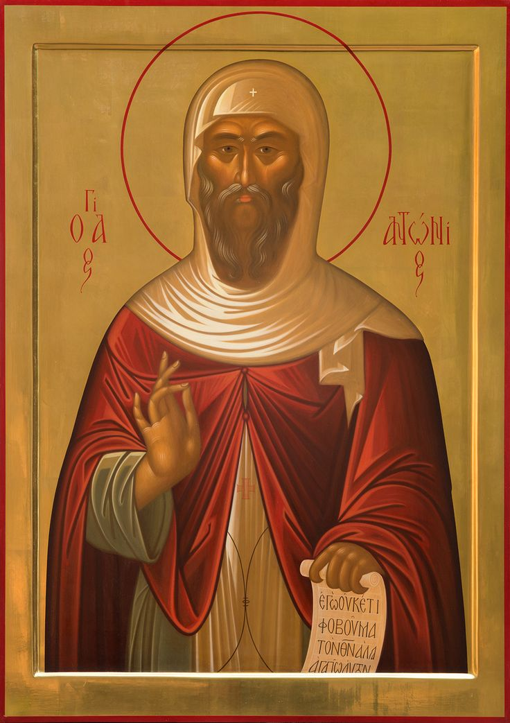 Ознакомьтесь с этим проектом @Behance: «St. Anthony the Great» https://www.behance.net/gallery/44109889/St-Anthony-the-Great