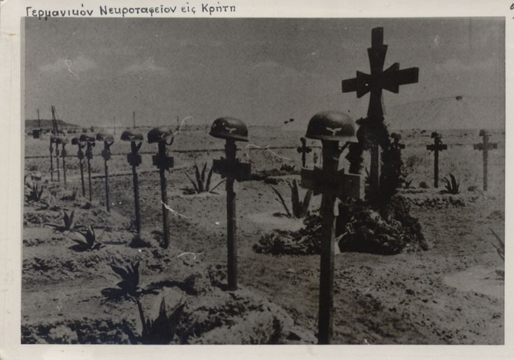 24/04/1941 : Οταν οι Ευέλπιδες τιμούσαν τον όρκο τους και έγραφαν τις εντολές πολιτικών και »στρατιωτικών» στα παλαιότερα των υποδημάτων τους