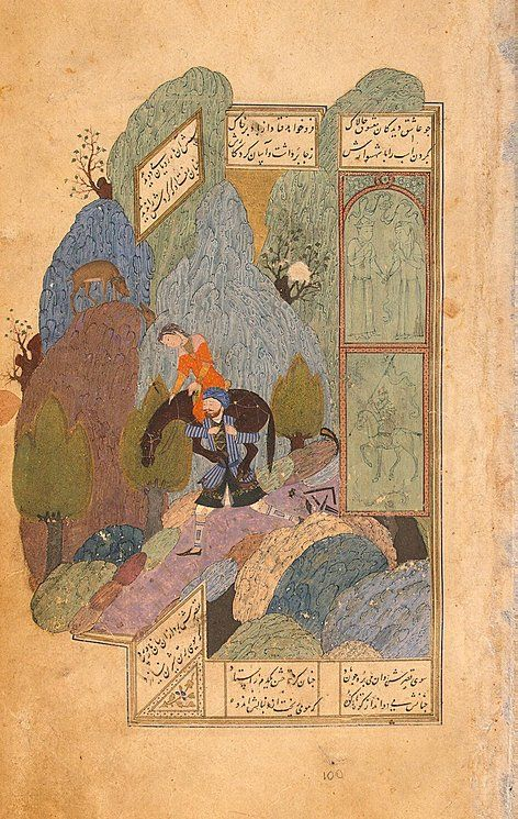 Origin: Iran, 1431-1431, Timurid Dynasty  This is one of the 12 miniatures illustrating the poem Khusraw and Shirin in the Hermitage's famous Persian manuscript of the Khamsa, an anthology of five poems by the 12th-century poet Nizami, who lived on the territory of present-day Azerbaijan. In 1431 this manuscript of the Khamsa was copied out in Herat by the calligrapher Mahmud for Sultan Shahrukh , son of the legendary Tamerlaine .  Khusraw and Shirin is the first poem in the literature of…