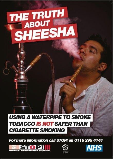 tabac (chicha, Royaume-Uni)