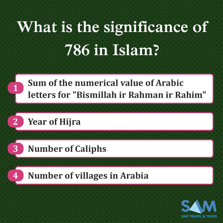 "What is the significance of 786 in Islam? 1.Sum of the numerical value of Arabic letters for ""Bismillah ir Rahman ir Rahim"" 2.Year of Hijra 3.Number of Caliphs 4.Number of villages in Arabia #islam #muslim #samtravel #hajj #umrah"