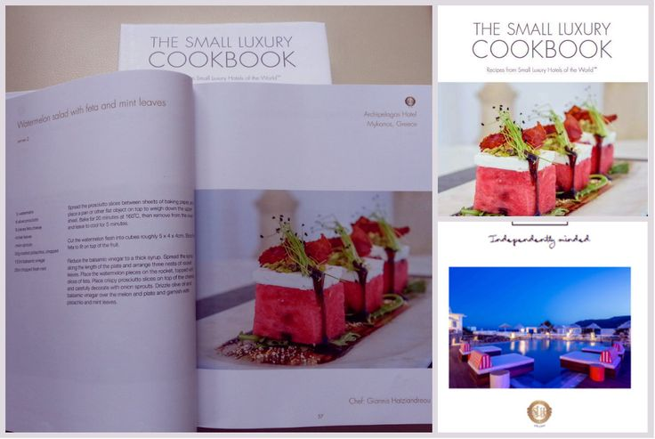 The Small Luxury Cookbook has just arrived with Archipelagos Watermelon salad on the cover page! Available at Archipelagos Lobby! #SLH #cookbook #recipes #soexcited #watermelonsalad #greekgourmet #Archipelagoshotel #mykonos