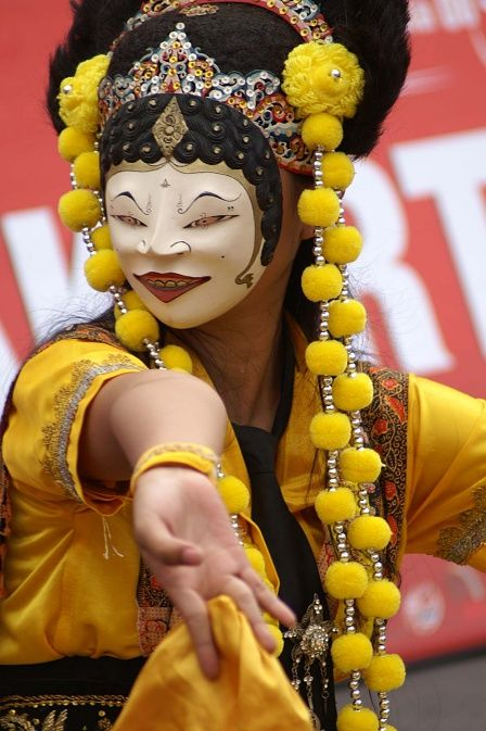Tari Topeng - Indonesian Traditional Dance