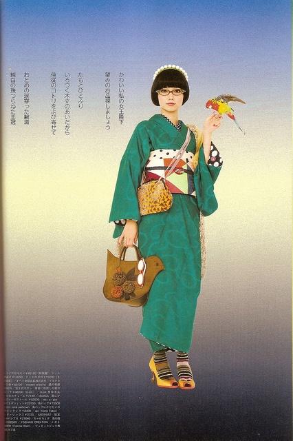 Kimono-hime issue 10. Fashion shoot page 8. by Satomi Grim, via Flickr