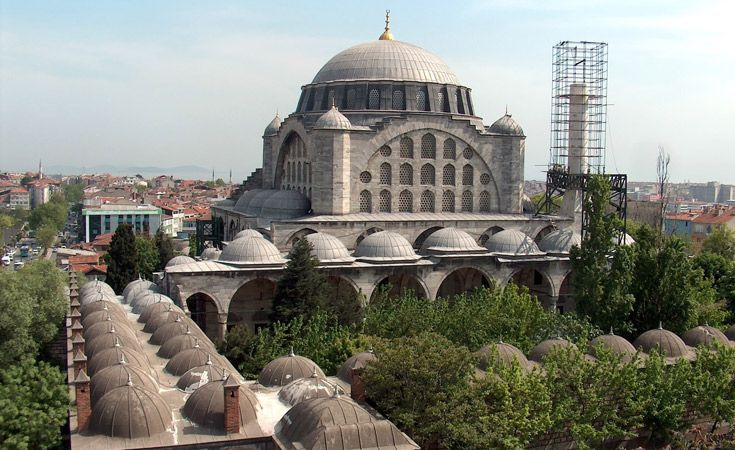 Mihrimah Sultan Mosque  (Turkish: 'Mihrimah Sultan Camii') Istanbul