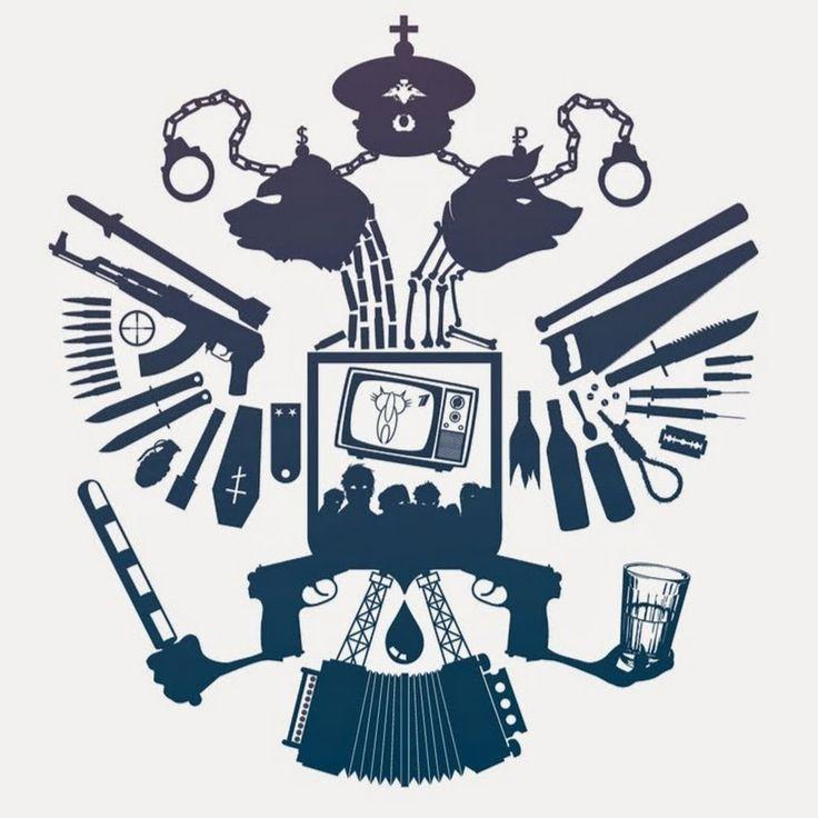"""""""путин защищает януковича. путин защищает асада. янукович и асад в своих странах - преступники, диктаторы, серийные убийцы. путин защищает серийных убийц - своих лучших друзей. путин сам - международный преступник"""""""