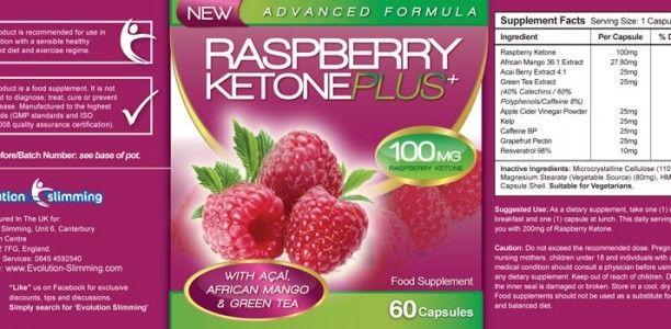 Raspberry k2 diet pills side effects