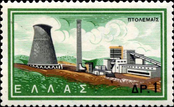 1962 Ατμοηλεκτρικό εργοστάσιο Πτολεμαΐδας
