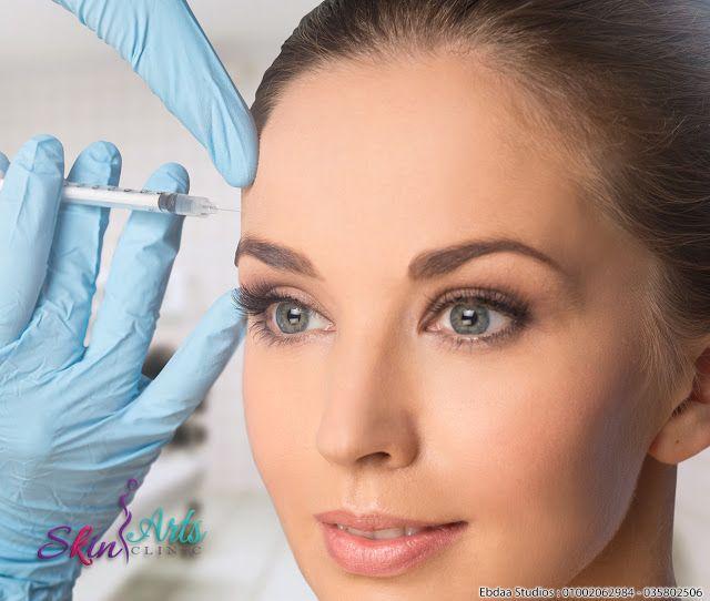 البوتكس لعلاج تجاعيد الوجه أفضل مركز تجميل لإزالة الشعر بالليزر بالإسكندرية Cosmetic Treatments Botox Laser Hair Removal