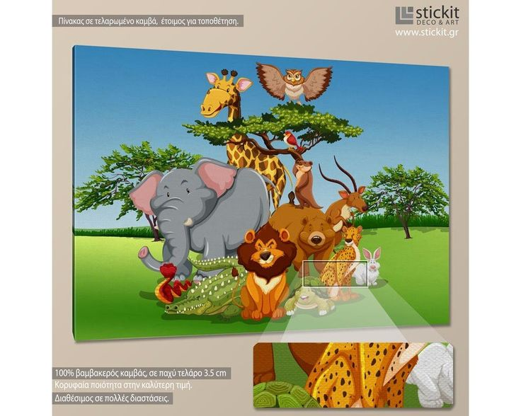 Jungle friends, παιδικός - βρεφικός πίνακας σε καμβά,14,90 €,http://www.stickit.gr/index.php?id_product=18969&controller=product