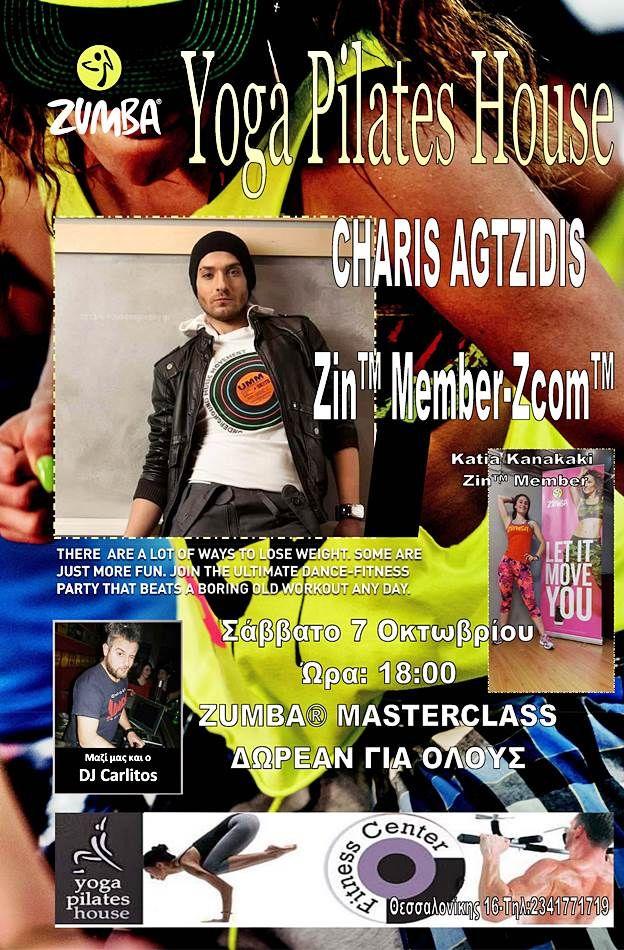 YOGAPILATESHOUSE: Zumba Masterclass, δωρεάν για όλους, με τον Χάρη Α...