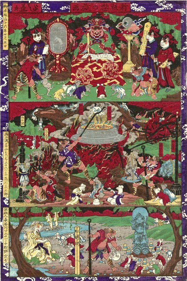地獄を描いた浮世絵画像を貼ってみる 1:1:2011/01/23(日) 22:14:46.53 ID:cWghfU5e0 今晩は、浮世絵スキーで...