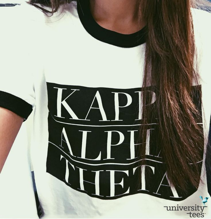 There's never a bad day to Think Theta | Kappa Alpha Theta | Made by University Tees | www.universitytees.com